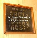 �_撘   衔恕 ?雿       ?(pix by : kennedy ho) 2004/07/02 ?臬?